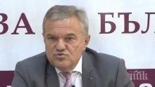 ИЗВЪНРЕДНО В ПИК! АБВ иска оставката на шефката на Агенцията по вписванията заради срива на Търговския регистър