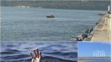 ТРАГЕДИЯ! Откриха тялото на едно от децата, паднали в морето край Варна