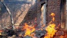 Мъж едва не изгоря, докато гаси пожар