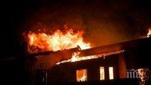 ОГНЕН АД ПОД ТЕПЕТАТА! Пожар отне живота на пловдивчанин (СНИМКИ)