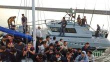 Берлин и Атина постигнаха споразумение за връщане на кандидати за убежище