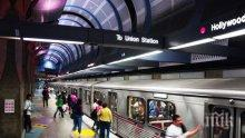 Властите в Лос Анджелис въведоха специални високотехнологични скенери в метрото