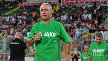 Стоичков ще участва в благотворителната кауза на Стилиян Петров