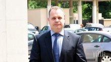 СГС гледа делото срещу бившия шеф на АПИ Лазар Лазаров