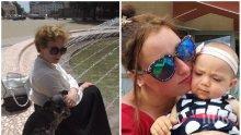 ОТЧАЯНИЕ! Майка с покъртителен зов: Помогнете да спася дъщеря си, дрогират я и я карат да проституира