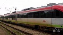 БДЖ пусна поръчката за 42 нови мотрисни влакове за 675 млн. лв.