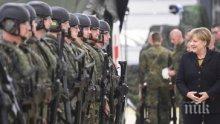Германската армия ще участва в мащабни учения на НАТО през есента