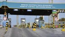 Задържаха контрабандно газово оръжие на Дунав мост