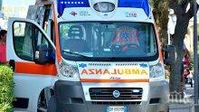 Нова трагедия в Италия! Двама души загинаха при падането на туристически самолет