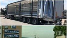 НЕЛЕПА СМЪРТ! Транспортен бос е загиналият край пловдивската митница