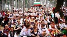 ТРАДИЦИЯ! Започва фестивалът на народната носия в Жеравна