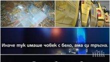 НАРКОДАЛАВЕРИ В ПИКА НА СЕЗОНА! Таксиджии продават дрога в Слънчака