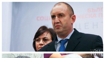 """Скандалът в """"Обединени патриоти"""" се подклажда от Сараите. Договори ли се ДПС с Румен Радев да бута правителството?"""