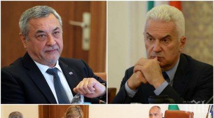 ПЪРВО В ПИК! Борисов отиде в Троян, въпросите на Волен Сидеров отшумяха (СНИМКИ)