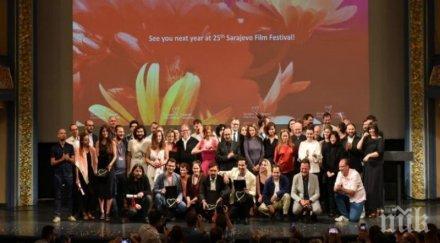 """""""Ага"""" взе голямата награда на кинофестивала в Сараево"""