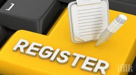 Възобновено е подаването на част от данните от Търговския регистър