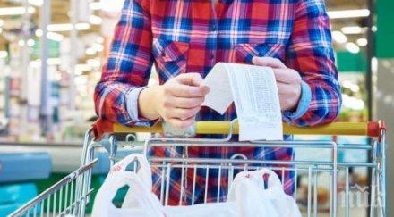 Животът поскъпна тихомълком! Инфлацията през юли е 3,7%