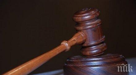 Съдят мъжа, изнасилвал многократно малолетно момиченце в Хайредин