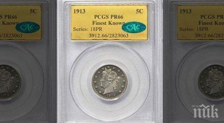 На търг! Продадоха рядка монета за 4.56 млн. долара