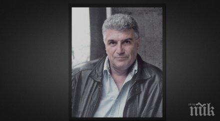 ТЪЖНА ВЕСТ! Почина известният български скулптор и художник Людмил Бонев