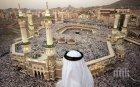 Саудитска Арабия не пуска катарците на хадж