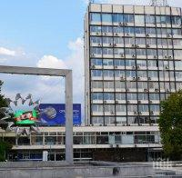 ИДЕЯ: Изграждат опера на мястото на бившия Партиен дом в Пловдив