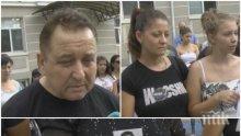 НАПРЕЖЕНИЕ В СЛИВЕН! Семейството на починалата родилка иска справедливост! Ренета крещяла, че не издържа, молила лекарите да спрат
