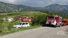 Синдикатите в МВР искат проверки на новите пожарни коли в страната