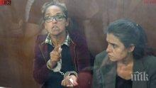 """Съдът решава дали ще освободи от ареста бившата зам.-кметица на """"Младост"""""""