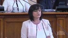 """БСП внася в понеделник искане за извънредно заседание на парламента заради фалита на """"Олимпик"""""""