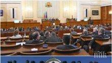 """КРАЙ НА ОТПУСКАТА! Депутатите се събират за извънредно заседание - бистрят кризата с """"Олимпик"""" и Търговския регистър"""