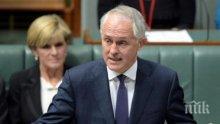 Австралийският премиер оцеля след предизвикателство за мястото му на партиен лидер