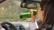 Мъртвопияни джигити вилнеят в Бургаско! 33-годишната Николета подкара Нисана си на бутилка концентрат