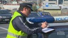 30 акта и 36 фиша след снощната полицейска операция в Бургаско
