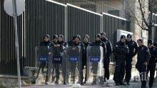 ОТ ПОСЛЕДНИТЕ МИНУТИ! Нападение над американското посолство в Анкара (ВИДЕО)