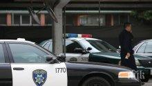 Две деца простреляни по време на мач в гимназия във Флорида