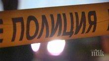 ОТ ПОСЛЕДНИТЕ МИНУТИ! Разстрел край София! Млад мъж е убит