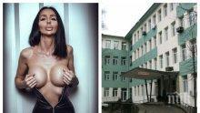 """ДРАМА В ПИК TV! Деси Фотосесията се бори за живота на болната си баба! Плеймейтката плаши лекари със съд - вижте защо в """"Жълтите новини"""""""