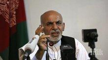 Удариха с ракети Кабул по време на реч на Ашраф Гани за Курбан Байрам