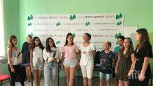 Наградиха участниците в лятното училище по френски език във Враца