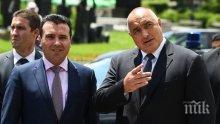 Заев: Македонският език ще е официален в ЕС