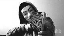 """""""Анонимните"""" поеха отговорност за свалянето на правителствени сайтове в Испания"""