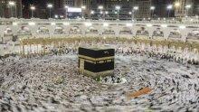 Саудитки създадоха мобилно приложение за поклонението Хадж