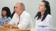 """Потвърдиха паричната гаранция на """"доброто момиче"""" от Пловдив"""