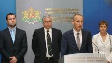Правителството решава развода между БАН и синоптиците