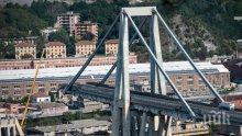 Експерти установили още през февруари корозия по въжетата на моста в Генуа