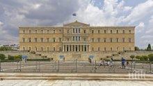 Гърция излезе от спасителната си програма, но притесненията остават