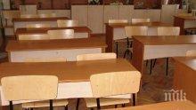НЕДОСТИГ! Търсят 4000 учители в цялата страна