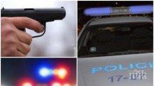 ИЗВЪНРЕДНО! Убиецът от Лесново се барикадира в дома си, разстрелял съсед с газов пистолет