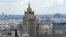 Русия определи новите санкции на САЩ като безпочвени